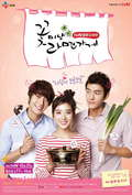 Flower Boy Ramyun Shop with Lee Ki Woo.