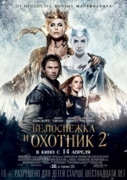 The Huntsman: Winter's War - latest movie.