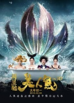 Another movie Mei ren yu of the director Stephen Chow.