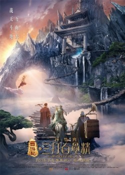 The Monkey King the Legend Begins movie cast and synopsis.