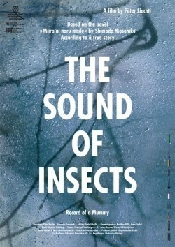 The Sound of Insects: Record of a Mummy movie cast and synopsis.