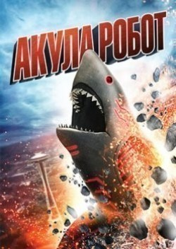 Roboshark movie cast and synopsis.