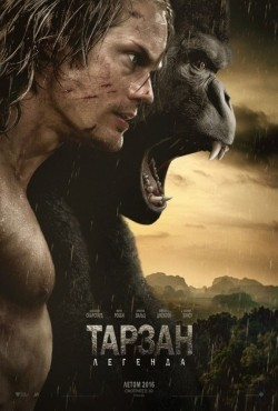The Legend of Tarzan movie cast and synopsis.