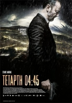 Tetarti 04:45 movie cast and synopsis.