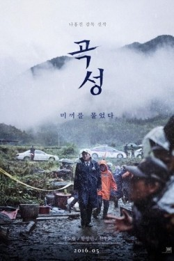 Goksung movie cast and synopsis.