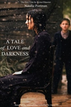 A Tale of Love and Darkness movie cast and synopsis.