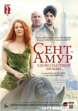 Another movie Saint Amour of the director Benoit Delepine.