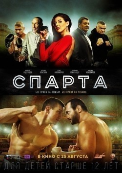 Sparta movie cast and synopsis.