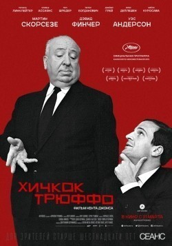 Hitchcock/Truffaut movie cast and synopsis.