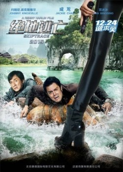 Another movie Skiptrace of the director Renny Harlin.