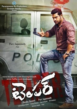 Temper movie cast and synopsis.