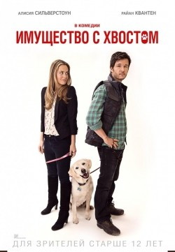 Who Gets the Dog? movie cast and synopsis.