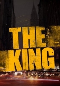 Deo king movie cast and synopsis.
