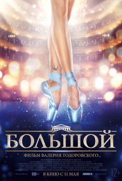 Bolshoy movie cast and synopsis.