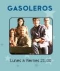 Another movie Gasoleros of the director Sebastian Pivoto.