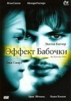 The Butterfly Effect movie cast and synopsis.