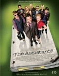 The Assistants is similar to Blue Money.