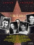 Another movie Fool's Gold of the director James Franco.