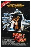 Another movie Voyage of the Rock Aliens of the director James Fargo.