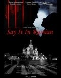 Another movie Say It in Russian of the director Jeff Celentano.