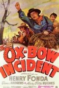 Another movie The Ox-Bow Incident of the director William A. Wellman.