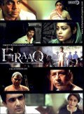 Firaaq is similar to Spring Breakers.
