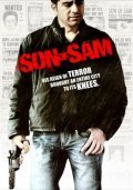 Another movie Son of Sam of the director Ulli Lommel.