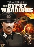 Another movie The Gypsy Warriors of the director Lou Antonio.