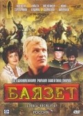 Another movie Bayazet (serial) of the director Nikolai Stambula.