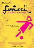 Football Under Cover is similar to WWE No Way Out.