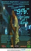 S.E.B.: Cyber Game of Love is similar to J. Edgar.