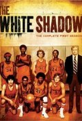 The White Shadow with Ken Howard.