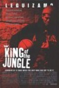 King of the Jungle is similar to Hidden in America.