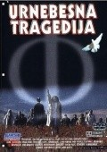 Urnebesna tragedija with Dragan Nikolic.