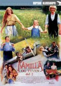 Another movie Kamilla og tyven II of the director Grete Salomonson.