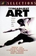 Another movie The Best of the Martial Arts Films of the director Sandra Weintraub.