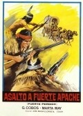 Another movie Fuerte perdido of the director Jose Maria Elorrieta.