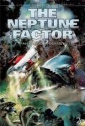 Another movie The Neptune Factor of the director Daniel Petrie.